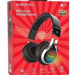 Наушники и Bluetooth-гарнитуры - Беспроводные наушники Borofone B O8, 0