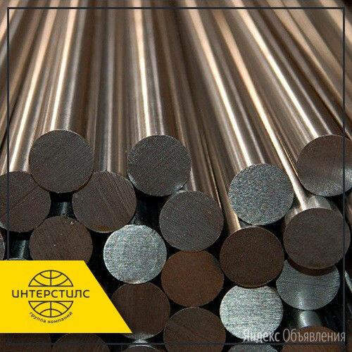 Круг стальной 12Х1МФ 175 мм ГОСТ 2590-88 по цене 80750₽ - Металлопрокат, фото 0