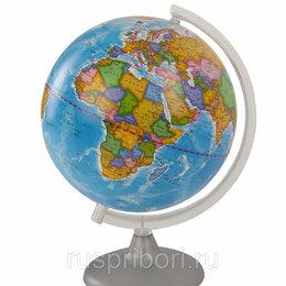 Глобусы - Глобус политический диаметром 250 мм, 0