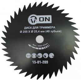 Ножи и насадки для газонокосилок - Диск для триммера On 15-01-209, 0