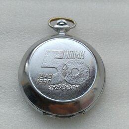 Карманные часы - Часы карманные Молния 3602 50 лет НТМК(2), 0