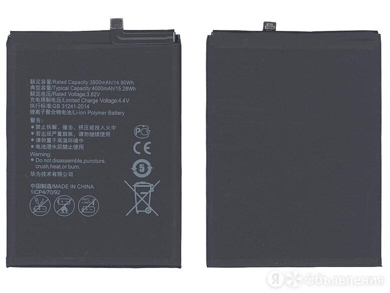 Аккумуляторная батарея для Huawei Honor V9 4000mAh / 15.28Wh 3,82V HB376994ECW по цене 730₽ - Аккумуляторы, фото 0