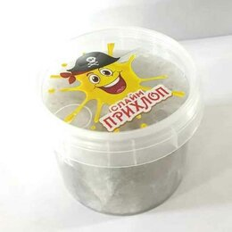 Мыльные пузыри - Слайм Прихлоп Перламутровый жемчужный 100 грамм, 0