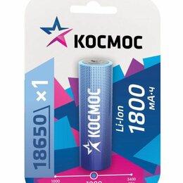 Батарейки - AKK КОСМОС 18650 Li-ion (1800mAh) BL-1, 0