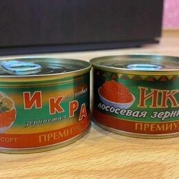 Продукты - Икра красная лососевая 140гр, 0