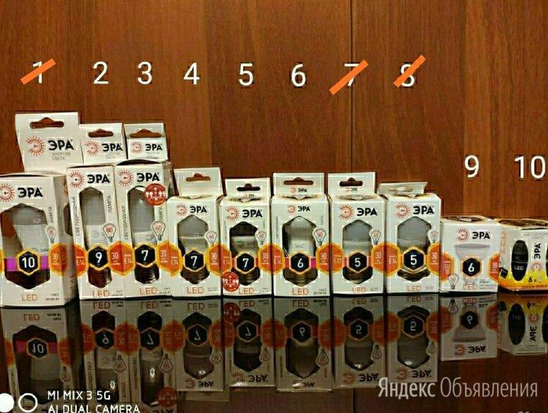 Лампочки светодиодные по цене 40₽ - Лампочки, фото 0