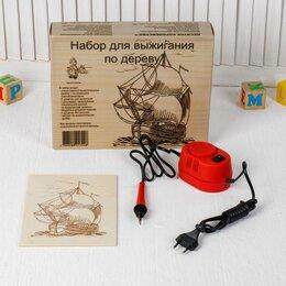 Настольные игры - Набор для выжигания по дереву: прибор + 12 дощечек, 0