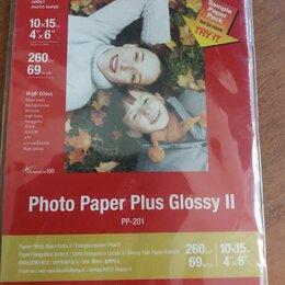 Бумага и пленка - Фотобумага, 0