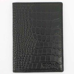 Обложки для документов - Обложка для паспорта 13,4*9,9*0,5 см., 0