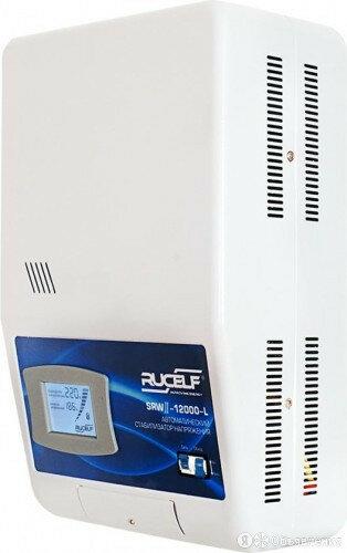 Стабилизатор напряжения однофазный RUCELF SRW.II-12000-L [SRWII-12000-L] по цене 20142₽ - Стабилизаторы напряжения, фото 0
