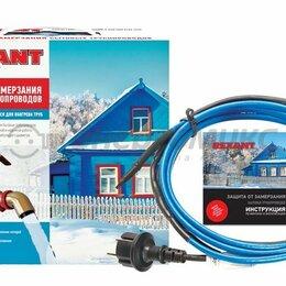 Обогреватели - Rexant Саморег. нагр. кабель для наружной уст. 6м/90Вт вилка в компл. 15MSR-P..., 0