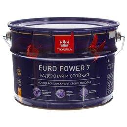 Краски - Краска Tikkurila EURO POWER7  9,0л A, 0