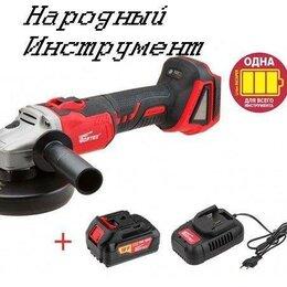 Шлифовальные машины - Аккумуляторная Болгарка wortex с 1 Акб, зарядкой, 0