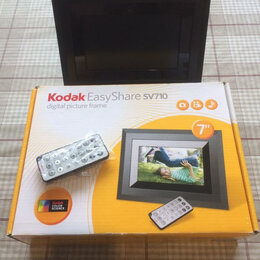 Цифровые фоторамки и фотоальбомы - Фоторамка  kodak easyshare sv710, 0