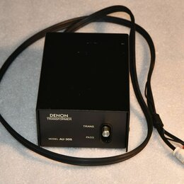 Цифро-аналоговые преобразователи - МС  трансформатор  Denon AU-305, 0