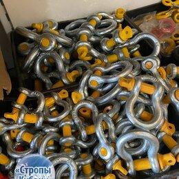 Грузоподъемное оборудование - Скобы 4,75 тн омега (серьги, такелаж, соединители), 0