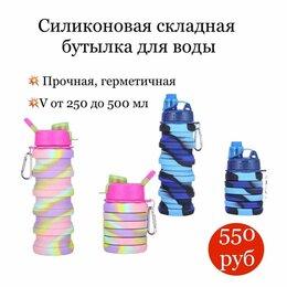Шейкеры и бутылки - Бутылка для воды многоразовая с плетением, 0