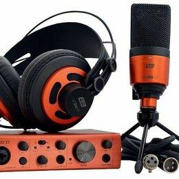 Оборудование для звукозаписывающих студий - ESI U22 XT cosMik Set, 0