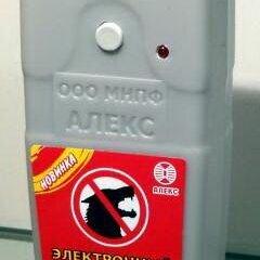Аксессуары для амуниции и дрессировки  - Отпугиватель собак ультразвуковой электронный Тайфун ЛС 300 + антидог, 0