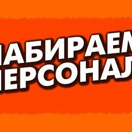 Работники склада - Кладовщик Пятерочка, 0