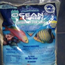 Грунты для аквариумов и террариумов - Грунт живой арагонитовый caribsea ocean direct original grade, 0