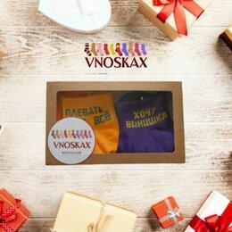 Носки - Носки в подарчной упаковке, 0