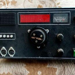 Рации - Трансиверная радиостанция, 0