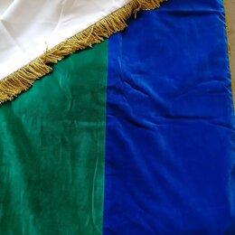 Флаги и гербы - Флаг штандарт республики коми, 0