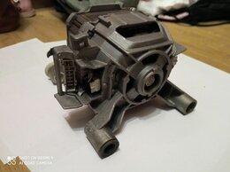Аксессуары и запчасти - Двигатель стиральной машины bosch, 0