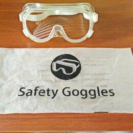 Средства индивидуальной защиты - Очки защитные Safety Goggles., 0