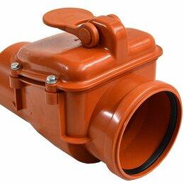Канализационные трубы и фитинги - Канализационный обратный клапан 110 мм , 0