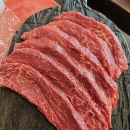 Продукты - Отруб для стейка Denver Мраморная говядина., 0