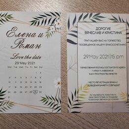 Свадебные украшения - Двусторонние приглашение на свадьбу, 0