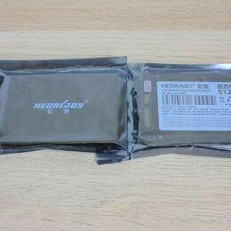 Внутренние жесткие диски - SSD диск для ноутбука 2,5 Heoriady SSD 512Gb, 0