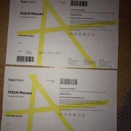 Концерт - Korn концерт в москве 2021 билеты, 0