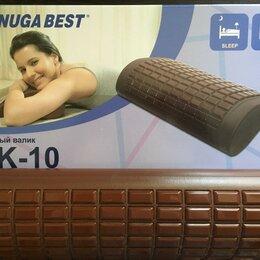 Массажные матрасы и подушки - Шейный валик (подушка) из турмания ТК-10 от *Нуга Бест* (Южная Корея), 0