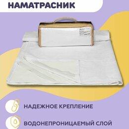 Наматрасники и чехлы для матрасов - Непромокаемый наматрасник, 0
