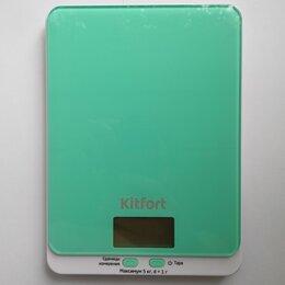 Прочая техника - Весы Kitfort, 0