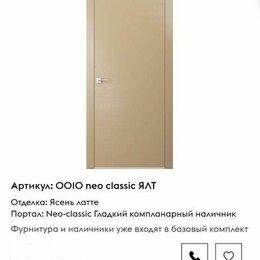 Межкомнатные двери - Дверь Волховец, 0