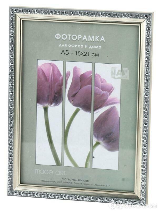 Фоторамка Interior Office 990 10*15 серебро (50/2000) Б0030780 по цене 122₽ - Фоторамки, фото 0