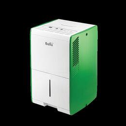 Осушители воздуха - Осушитель воздуха Ballu BD15N, 0