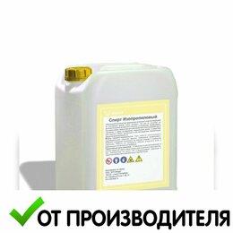 Аксессуары и комплектующие - Спирт изопропиловый кг, 0