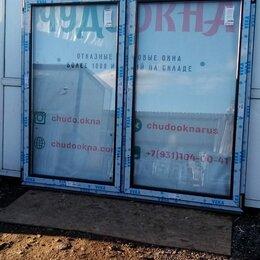Окна - Окно, ПВХ Veka 58мм, 1800(В)х2070(Ш) мм, поворотно-откидное, двухстворчатое, 0