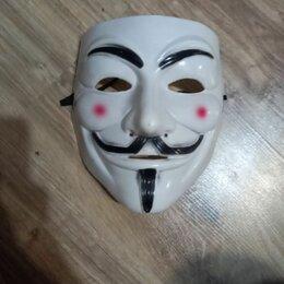 Карнавальные и театральные костюмы - Маска гай фокс/ маска анонимуса, 0