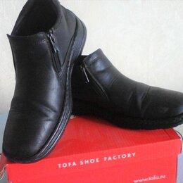 Туфли - Ботинки кожаные, 0