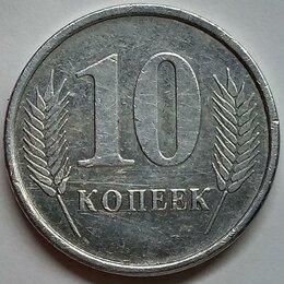 Монеты - 30)10 копеек 2005 год (Приднестровье), 0