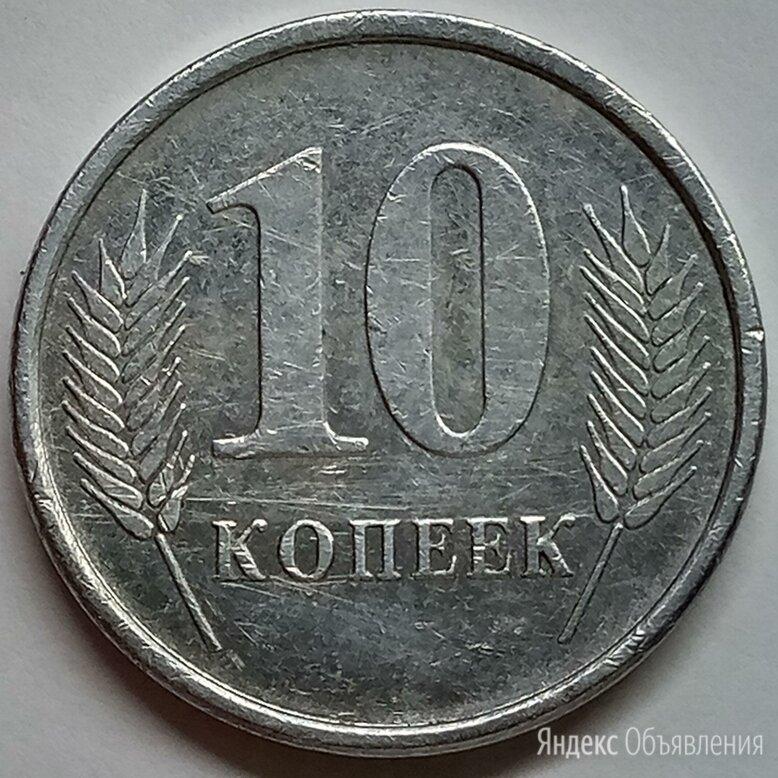 30)10 копеек 2005 год (Приднестровье) по цене 20₽ - Монеты, фото 0