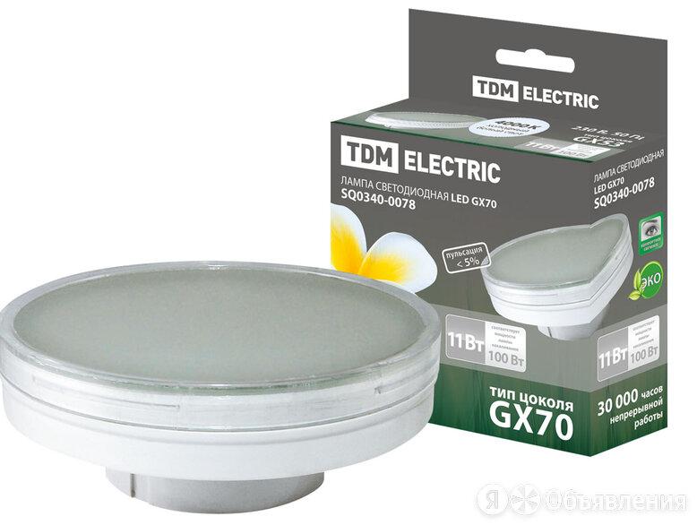 Лампа LED GX 11Вт GX70 4000К TDM 0340-0078 по цене 494₽ - Запчасти к аудио- и видеотехнике, фото 0