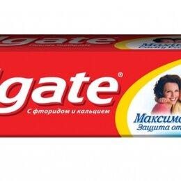 Зубная паста - Колгейт Зубная паста COLGATE Максимальная защита от кариеса 100 мл, 0