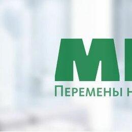 Продавцы и кассиры -  КАССИР ТК МЕГА, 0
